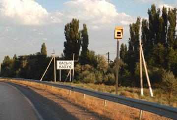 Glad asfalt in Kazachstan