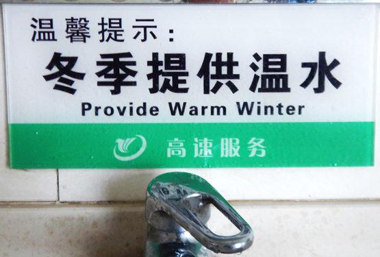 Provide Warm Winter